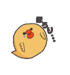 ゆるまるひよこ(個別スタンプ:3)
