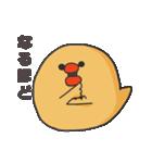 ゆるまるひよこ(個別スタンプ:5)