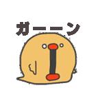 ゆるまるひよこ(個別スタンプ:31)
