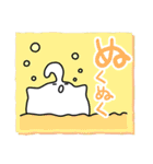オユノカミ(個別スタンプ:01)