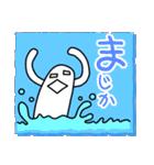 オユノカミ(個別スタンプ:02)