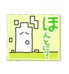 オユノカミ(個別スタンプ:03)