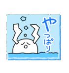 オユノカミ(個別スタンプ:05)