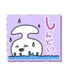 オユノカミ(個別スタンプ:07)