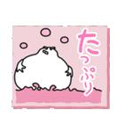 オユノカミ(個別スタンプ:09)