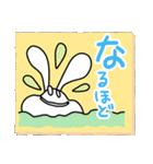 オユノカミ(個別スタンプ:15)