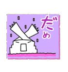 オユノカミ(個別スタンプ:20)