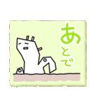 オユノカミ(個別スタンプ:22)