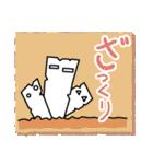 オユノカミ(個別スタンプ:29)