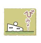 オユノカミ(個別スタンプ:31)