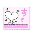 オユノカミ(個別スタンプ:36)