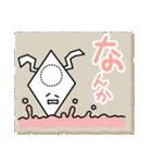 オユノカミ(個別スタンプ:38)