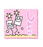 オユノカミ(個別スタンプ:40)