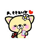 ラブラブカップル ぱんださんとねこさん(個別スタンプ:01)
