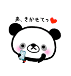 ラブラブカップル ぱんださんとねこさん(個別スタンプ:02)