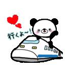ラブラブカップル ぱんださんとねこさん(個別スタンプ:10)