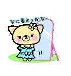 ラブラブカップル ぱんださんとねこさん(個別スタンプ:11)