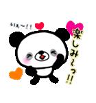 ラブラブカップル ぱんださんとねこさん(個別スタンプ:12)