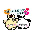 ラブラブカップル ぱんださんとねこさん(個別スタンプ:13)