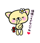 ラブラブカップル ぱんださんとねこさん(個別スタンプ:14)