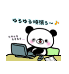 ラブラブカップル ぱんださんとねこさん(個別スタンプ:15)
