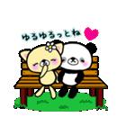 ラブラブカップル ぱんださんとねこさん(個別スタンプ:17)