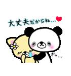 ラブラブカップル ぱんださんとねこさん(個別スタンプ:19)