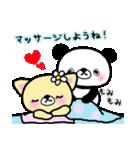 ラブラブカップル ぱんださんとねこさん(個別スタンプ:20)