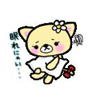 ラブラブカップル ぱんださんとねこさん(個別スタンプ:22)
