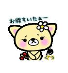 ラブラブカップル ぱんださんとねこさん(個別スタンプ:23)
