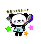 ラブラブカップル ぱんださんとねこさん(個別スタンプ:24)