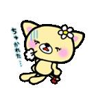 ラブラブカップル ぱんださんとねこさん(個別スタンプ:25)