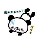 ラブラブカップル ぱんださんとねこさん(個別スタンプ:26)