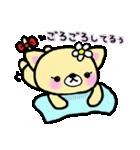ラブラブカップル ぱんださんとねこさん(個別スタンプ:27)