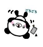 ラブラブカップル ぱんださんとねこさん(個別スタンプ:28)