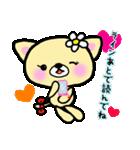 ラブラブカップル ぱんださんとねこさん(個別スタンプ:29)