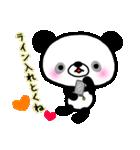 ラブラブカップル ぱんださんとねこさん(個別スタンプ:30)