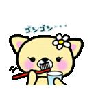 ラブラブカップル ぱんださんとねこさん(個別スタンプ:31)