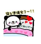 ラブラブカップル ぱんださんとねこさん(個別スタンプ:32)
