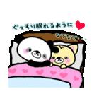 ラブラブカップル ぱんださんとねこさん(個別スタンプ:33)