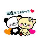ラブラブカップル ぱんださんとねこさん(個別スタンプ:35)