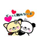ラブラブカップル ぱんださんとねこさん(個別スタンプ:36)