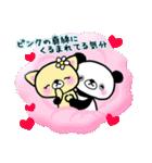 ラブラブカップル ぱんださんとねこさん(個別スタンプ:37)