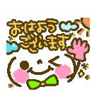 文字でか!!顔文字動物スタンプ~敬語編~(個別スタンプ:01)