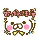 文字でか!!顔文字動物スタンプ~敬語編~(個別スタンプ:02)