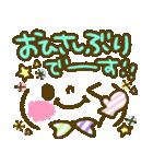 文字でか!!顔文字動物スタンプ~敬語編~(個別スタンプ:03)