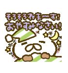 文字でか!!顔文字動物スタンプ~敬語編~(個別スタンプ:04)
