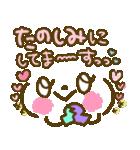 文字でか!!顔文字動物スタンプ~敬語編~(個別スタンプ:06)