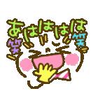 文字でか!!顔文字動物スタンプ~敬語編~(個別スタンプ:07)