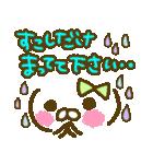 文字でか!!顔文字動物スタンプ~敬語編~(個別スタンプ:14)